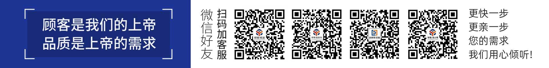 关注在线销售客服微信号码草民电影网我不是药神,随时沟通产品资讯